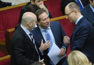 Депутаты от оппозиции внесли законопроект о моратории на добычу сланцевого газа
