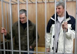 Прокуратура РФ требует приговорить Ходорковского и Лебедева к 14 годам колонии