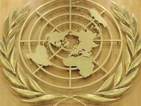 Южную Осетию посетит делегация ОБСЕ, ООН и ЕC