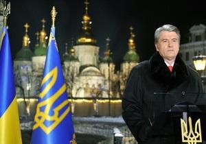 Ющенко: Ничего не бойся. Иди уверенно вперед. Ты победишь