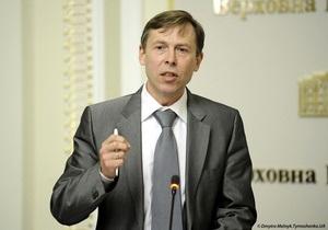 В БЮТ назвали госбюджет-2011  бюджетом экономии
