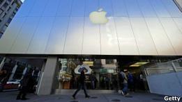 Компания Apple начнет выплату дивидендов в июле