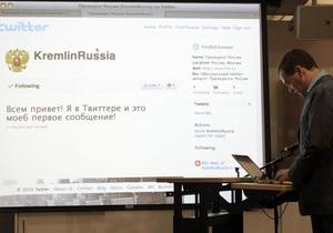 Медведев на заседании отчитал одного из губернаторов за переписку в Twitter