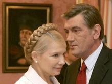 Ющенко заявил, что Тимошенко поучаствует в выборах Президента