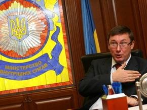 Пресс-секретарь Ющенко заявила, что Луценко следует уйти в отставку