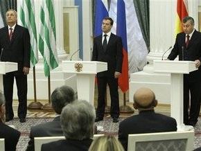 Госдума РФ ратифицировала договор о дружбе с Абхазией и Осетией