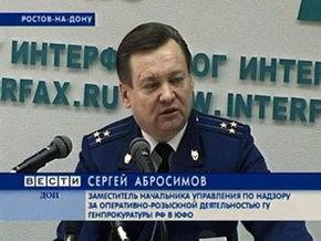 За взятку в 5 миллионов рублей задержан высокопоставленный чиновник Генпрокуратуры РФ