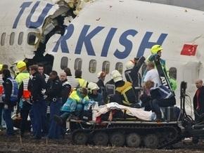 Представители амстердамского аэропорта: в авиакатастрофе погибли девять человек