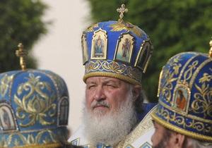 Патриарх Кирилл прибыл в Киев
