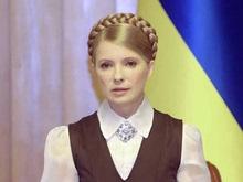 Секретариат обвинил Тимошенко в государственной измене