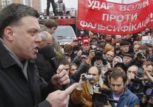 В Тернополе ограничили протест оппозиции - обзор прессы