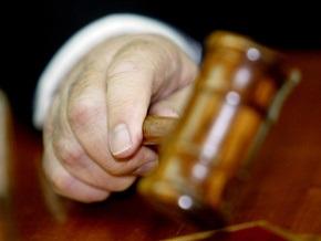 Италия экстрадирует россиянина, против которого на родине возбуждено 168 уголовных дел