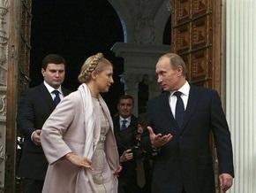 CSM: Путин подписал российско-украинское газовое соглашение, улучшив энергетическую безопасность ЕС