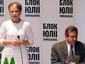 Винский о Тимошенко: Это уже дно, ниже которого не может падать ни один политик