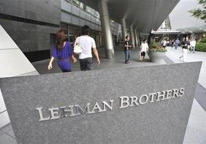 Обанкротившийся Lehman Brothers пообещал выплатить кредиторам $60 млрд