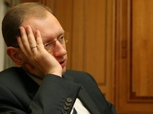 Политики начали отсчет до роспуска Рады