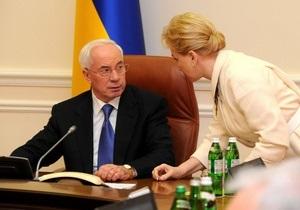 Корреспондент: Вылечить малоимущих. Украинские властьимущие получают от государства тысячи долларов материальной помощи