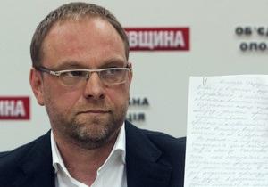 Власенко - Власенко обвинил прокуратуру в подделке доказательств против него