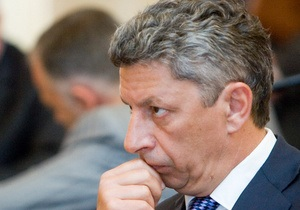 Бойко дал показания против Тимошенко