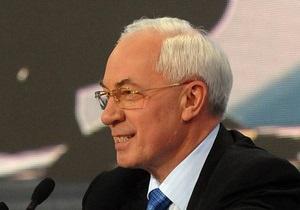 Азаров излучает оптимизм по поводу скорого парафирования Соглашения об ассоциации с ЕС