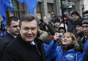 Тимошенко: Янукович назвал жителей Львова  геноцидом  страны