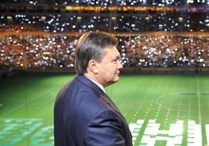 Янукович завтра едет в Донецк на футбол