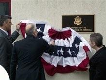 В Косово открылось посольство США