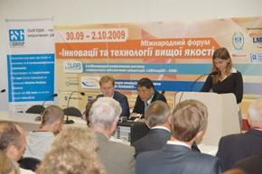 Международный форум «Инновации и технологии высшего качества» стал наиболее масштабным комплексным мероприятием в сфере инноваций