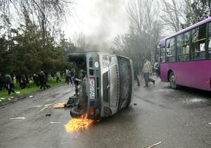В центре Бишкека обнаружили мины. Новая власть обвиняет в их установке брата Бакиева