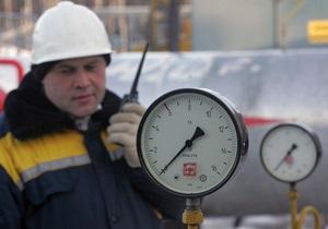 Газпром может прекратить поставки газа в Украину - российский эксперт