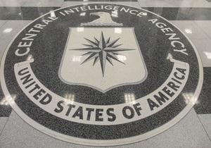 Сотруднице ЦРУ, разыскавшей бин Ладена, отказали в повышении