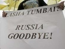 МИД России не видит необходимости для начала переговоров по выводу ЧФ РФ