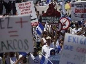 В Коста-Рике взобновляются переговоры по Гондурасу