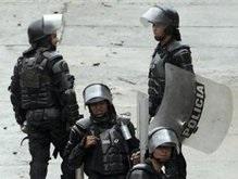 Колумбийская полиция уничтожила главного преступника страны