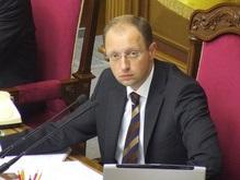 Яценюк напомнил нардепам, с чего начинается коалиция