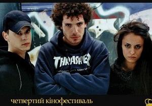 В Киеве пройдет фестиваль Нового болгарского кино