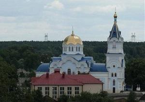 В Ровенской области под храмом обнаружили останки 30-ти человек