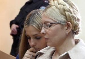 В СИЗО объяснили, почему не пустили к Тимошенко ее дочь
