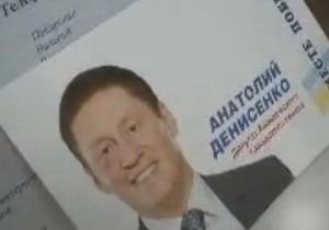 Опора: В Харькове раздают продпакеты и предлагают подписать письмо за русский язык