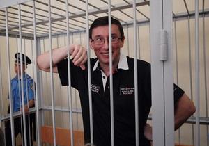 Адвокат Луценко: Судебный эксперт подтвердила, что празднование Дня милиции не нанесло ущерб МВД