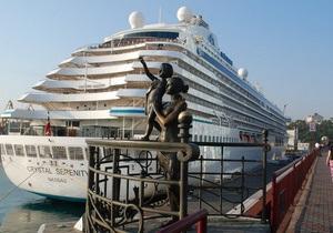 В порт Одессы зашел шестизвездочный лайнер