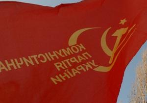В Хмельницкой области избили агитаторов КПУ