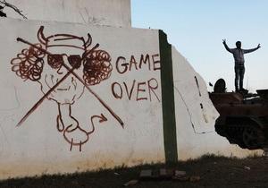 Бои в Бани-Валиде завершились поражением сторонников Каддафи