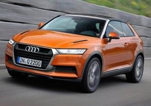 Audi представит в Париже самый маленький кроссовер