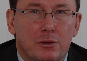 SOS: Луценко написал еще одно письмо из СИЗО