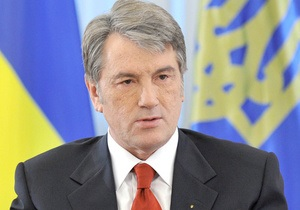 Ющенко обвинил Луценко в политической заангажированности