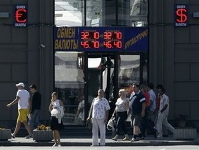 Генпрокуратура РФ объявила незаконной повышение ставок по уже выданным кредитам