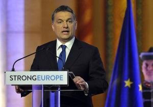 Премьер Венгрии готов внести поправки в закон о печати, но ждет того же от других стран ЕС