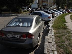 Киевские власти намерены привлечь инвесторов для строительства парковок