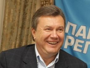 Крымские регионалы выдвинули Януковича в президенты